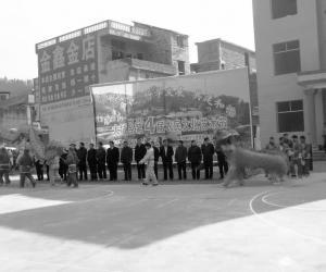 遂川县大坑乡举办了第四届农民文化艺术节