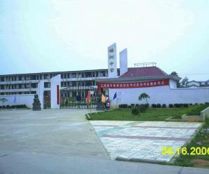 泰和县塘洲中学