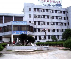万安县供电有限责任公司