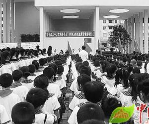 """思源实验学校""""小手牵大手、文明齐步走""""启动仪式"""