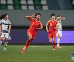 足球——中国女足拿下东京奥运会入场券