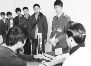 """永丰231名""""群众督察""""介入征兵"""