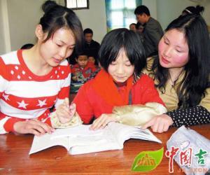 峡江县广大干部、团员青年开展帮扶济困活动