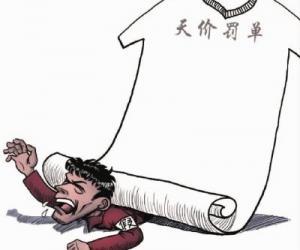 农民卖山寨羊毛衫被罚2151万 重审后罚199万