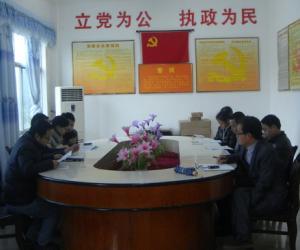 莲洲乡召开学校、幼儿园安全管理工作会议