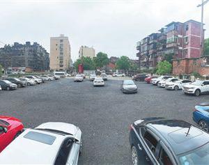 垃圾场变身便民停车场