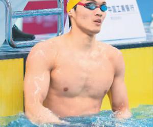 中国游泳目标奥运