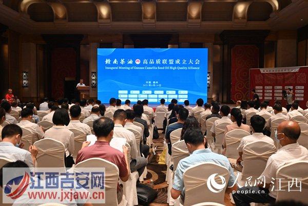 赣南茶油高品质联盟成立