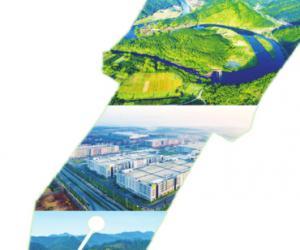 """书写好绿色发展答卷――吉安市""""十三五""""期间生态文明试验区建设纪实(图)"""