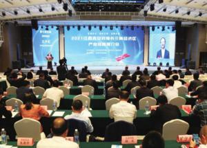 吉安市在杭州举办产业招商推介会(图)