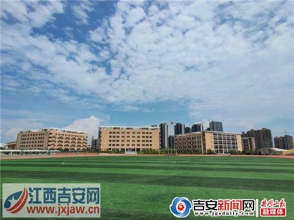 北京大学井冈山实验学校正式更名为吉安市吉州区瑞