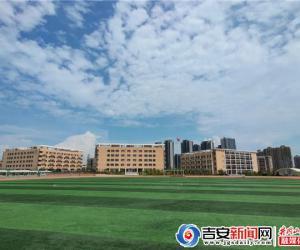 北京大学井冈山实验学校正式更名为吉安市吉州区瑞华学校
