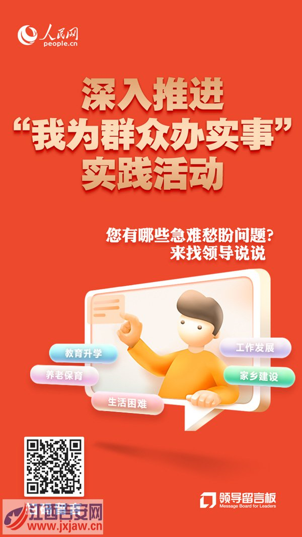 办得好丨江西吉安:家长建议小学配营养午餐获回复