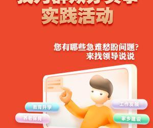 办得好丨江西吉安:家长建议小学配营养午餐获回复正试点推行
